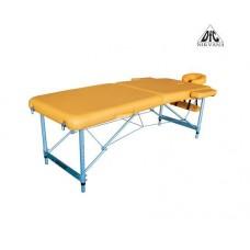Массажный стол DFC NIRVANA, Elegant LUXE, 186х70х4 см, алюм. ножки, цвет горчичный (Mustard)